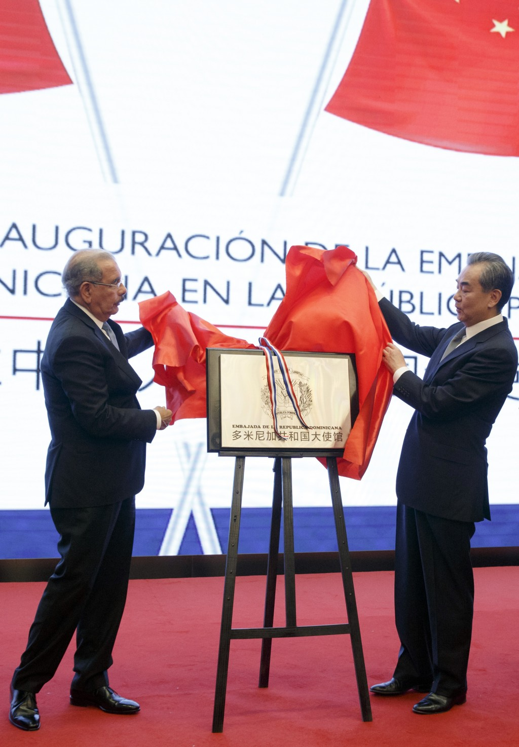 China's Foreign Minister Wang Yi, right, and Dominican Republic's President Danilo Medina attend the opening ceremony of Dominican Republic embassy in