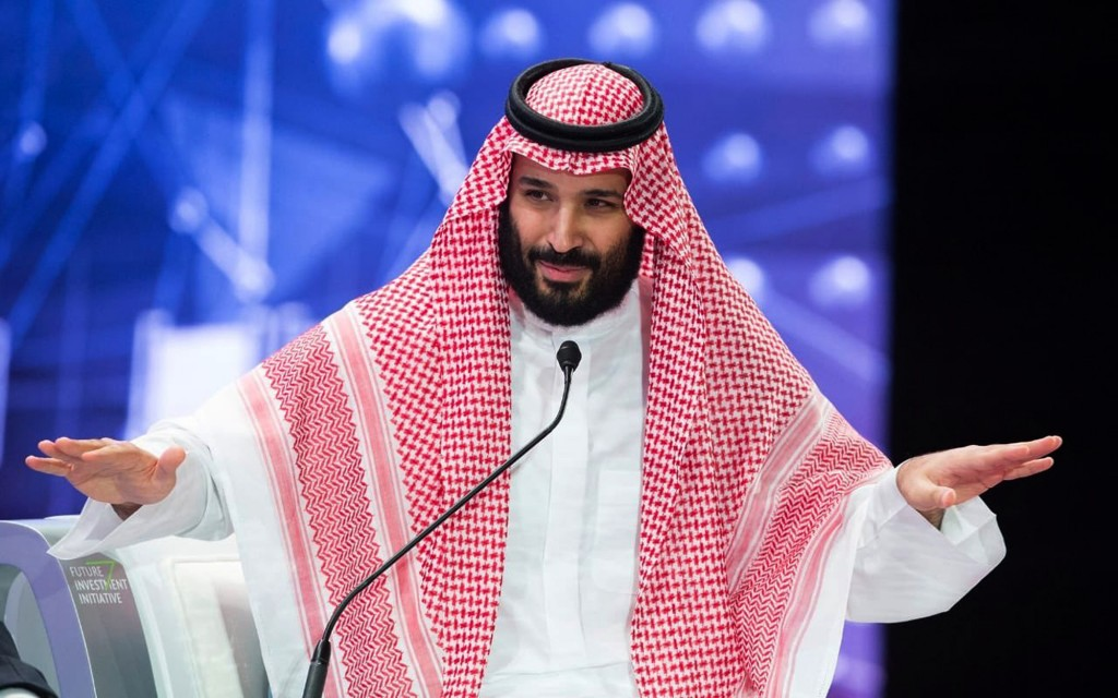 FILE - In this Oct. 24, 2018photo released by Saudi Press Agency, SPA, Saudi Crown Prince, Mohammed bin Salman addresses the Future Investment Initiat...