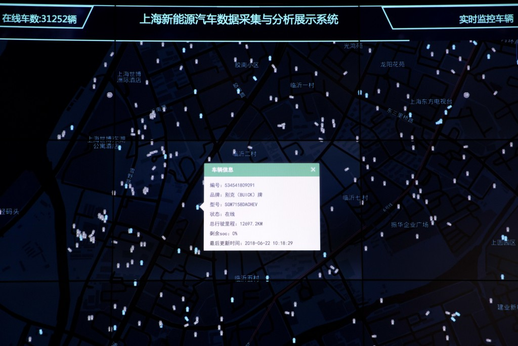 In this Friday, June 22, 2018, photo,  a dialog box shows details of a vehicle from amongst thousands tracked and displayed at the Shanghai Electric V...