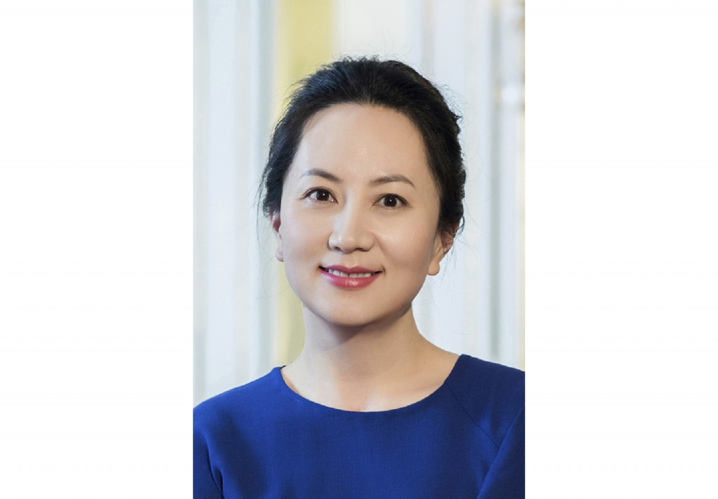 In this undated photo released by Huawei, Huawei's chief financial officer Meng Wanzhou is seen in a portrait photo. China on Thursday, Dec. 6, 2018,