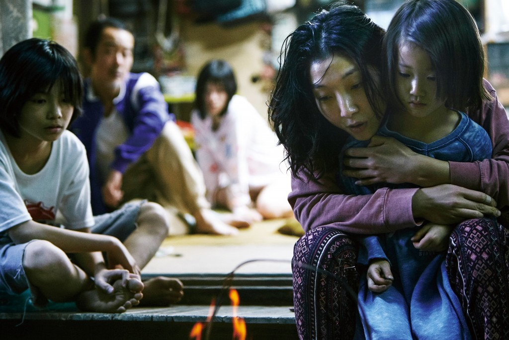 "This image released by Magnolia Pictures shows a scene from ""Shoplifters."" On Tuesday, Jan. 22, 2019, the film was nominated for an Oscar for best for"