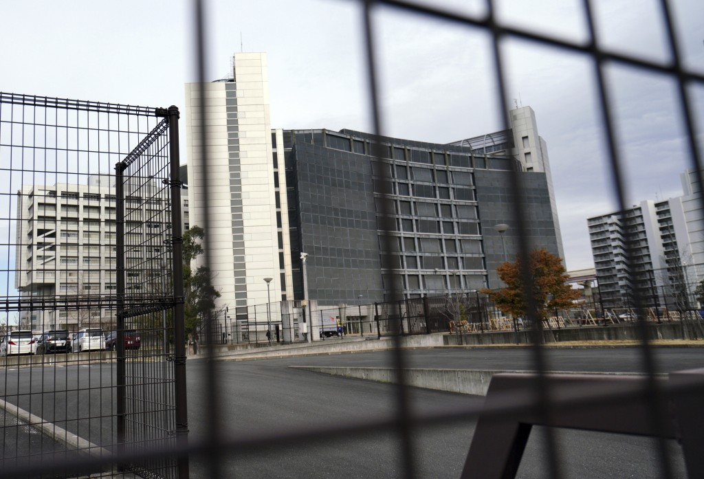 Tokyo Detention Center, where former Nissan chairman Carlos Ghosn is being detained, stands in Tokyo Monday, Dec. 10, 2018. Tokyo prosecutors say Ghos...