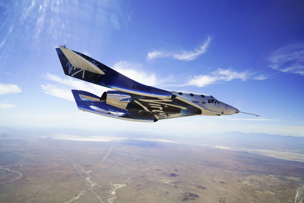 Galactic shows the VSS Unity craft during a supersonic flight test. The spaceship isn't launched from the