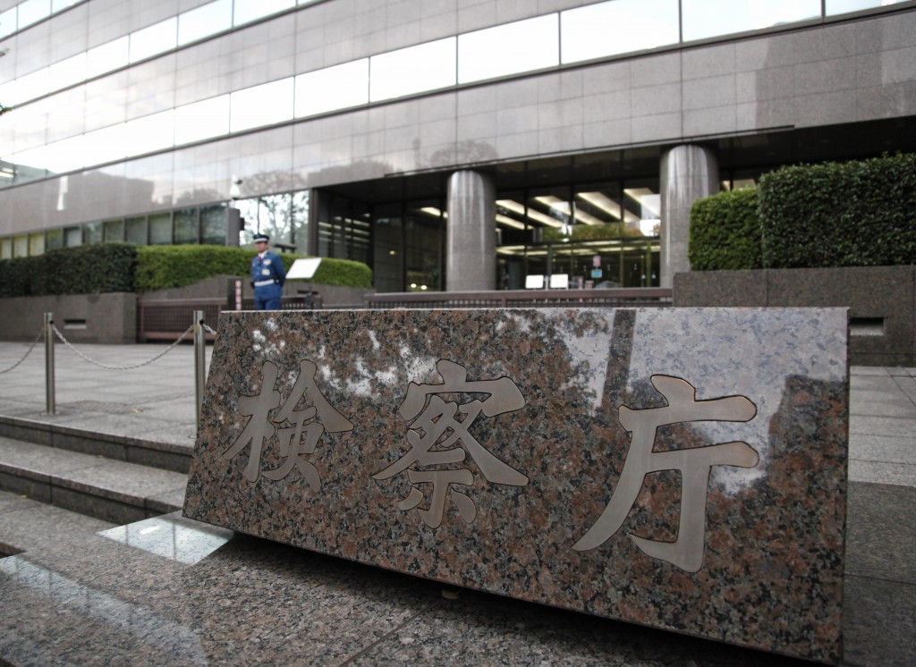 FILE - This Nov. 20, 2018, file photo, shows the exterior of the central government building housing Tokyo District Public Prosecutors Office in Tokyo...