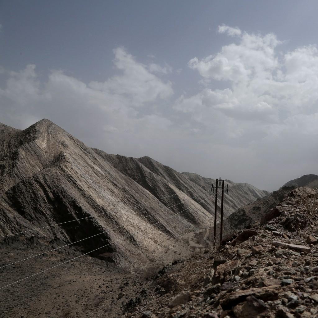 This Aug. 6, 2018 photo shows mountains in Bayda, Yemen. (AP Photo/Nariman El-Mofty)