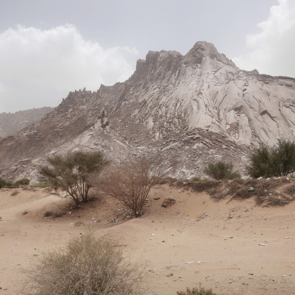 This July 31, 2018 photo shows mountains along a road in Bayda province, Yemen. (AP Photo/Nariman El-Mofty)