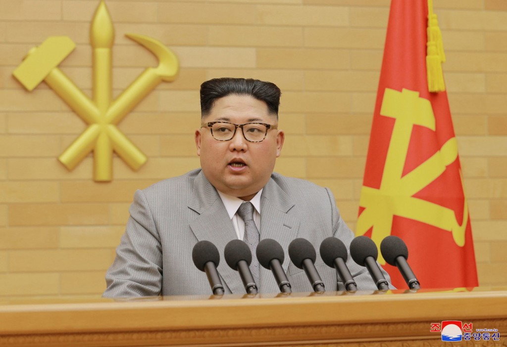 FILE - In this Jan. 1, 2018, file photo provided by the North Korean government, North Korean leader Kim Jong Un delivers his New Year's speech at an ...