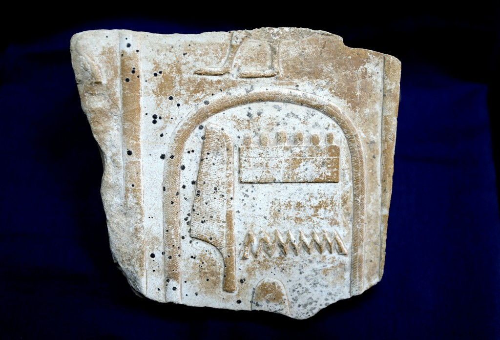 This undated photo released by the Egyptian Ministry of Antiquities on Tuesday, Jan. 8, 2019, shows a  illegally smuggled, artifact repatriated from t