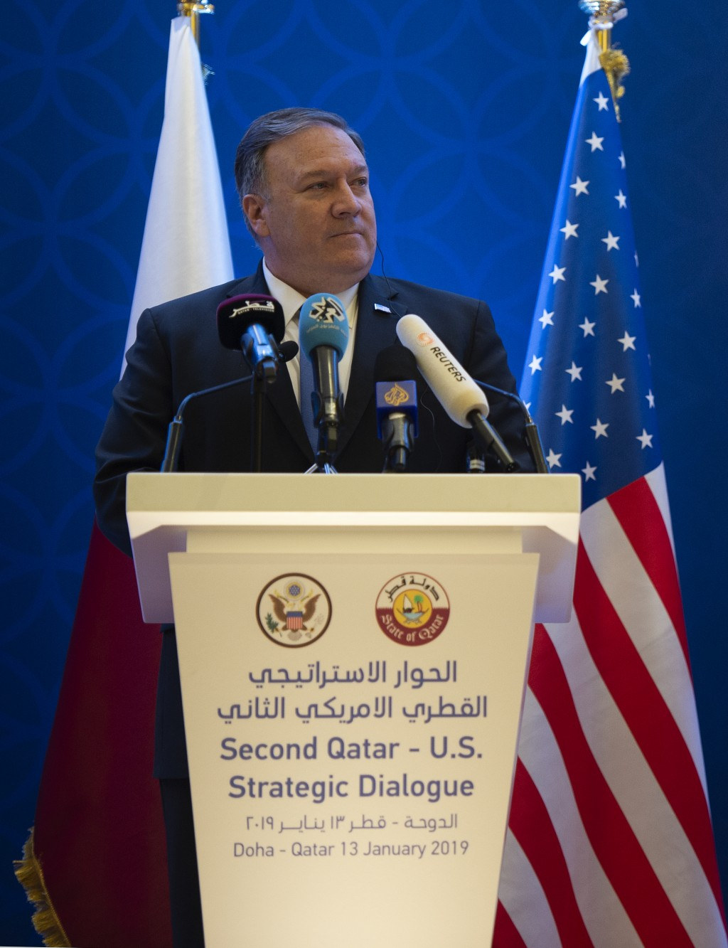 U.S. Secretary of State Mike Pompeo, holds a joint press conference with Qatari Foreign Minister Sheikh Mohammed bin Abdulrahman Al Thani, at the Sher