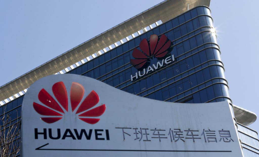 FILE - In this Tuesday, Dec. 18, 2018 file photo, The Huawei office building at its research and development centre at Dongguan in south China's Guang...