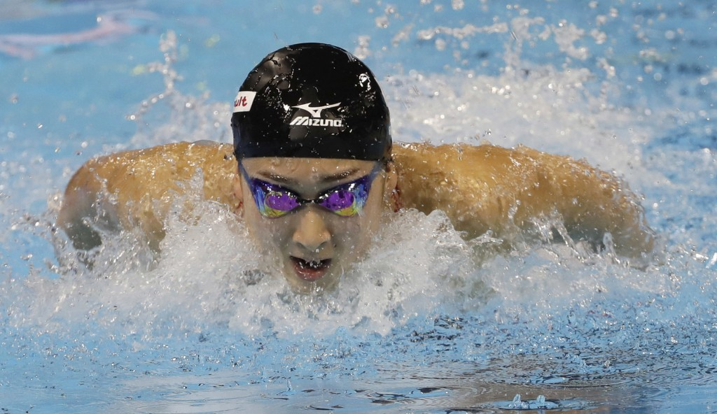 FILE - In this Dec. 11, 2016, file photo, Rikako Ikee, of Japan, competes in the women's 100-meter butterfly final at the FINA World Swimming Champion...