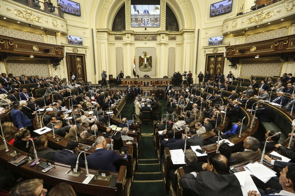 Egypt's Parliament meets to deliberate over constitutional amendments that could allow President Abdel-Fattah el-Sissi to stay in office till 2034, in