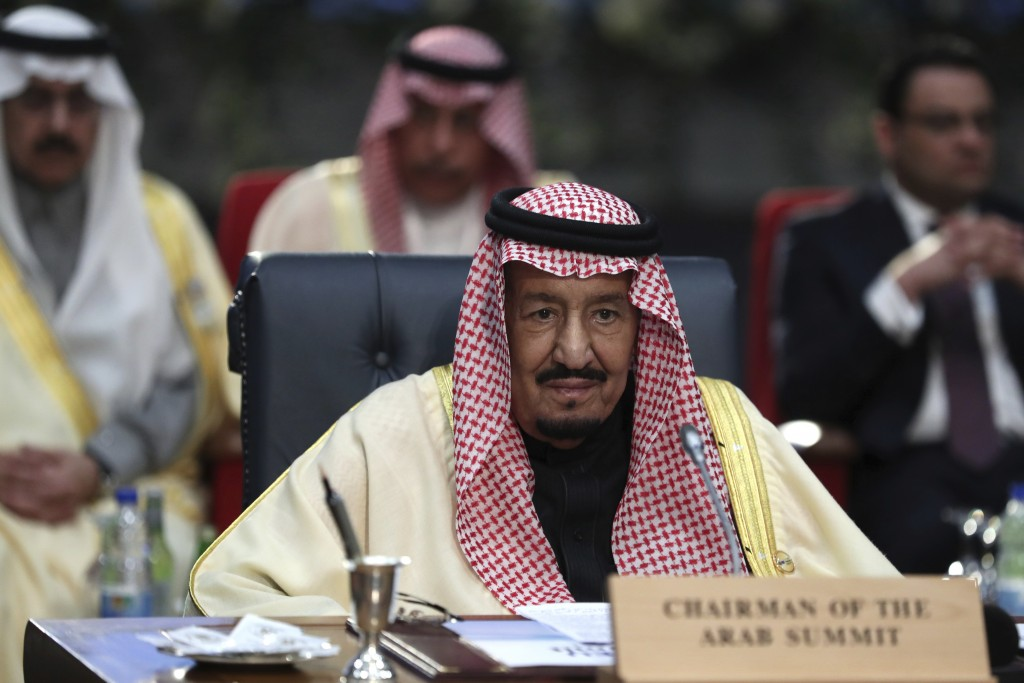 Saudi Arabia's King Salman, center, attends a meeting of leaders at an EU-Arab summit at the Sharm El Sheikh convention center in Sharm El Sheikh, Egy...