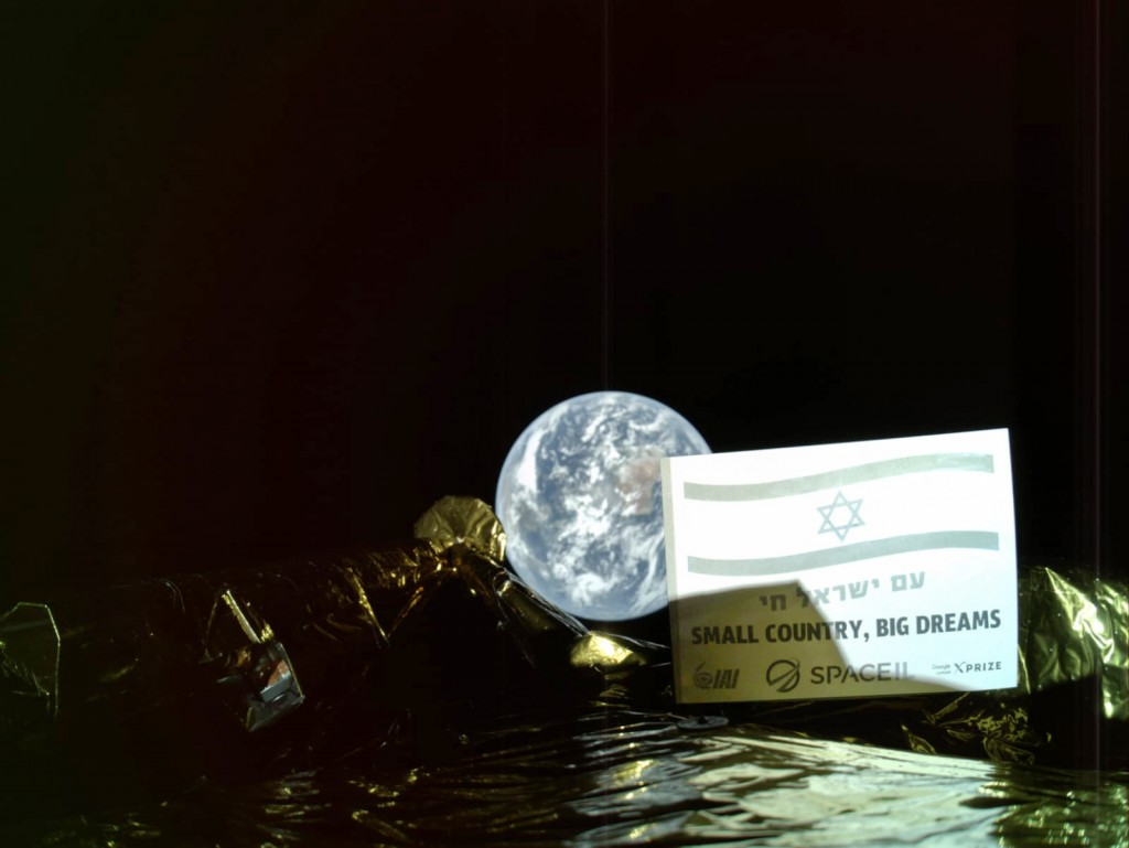 Israel spacecraft sends 'selfie' on maiden mission to moon