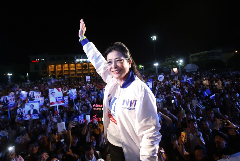 In this Feb. 15, 2019, photo, the leader of the Pheu Thai Party and candidate for prime minister Sudarat Keyuraphan waves to supporters during an elec