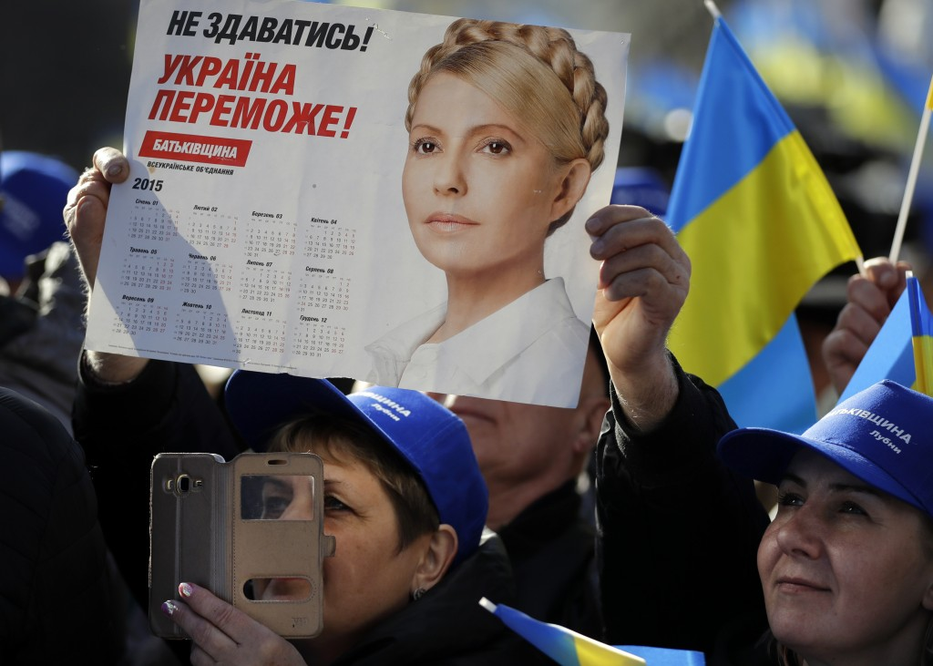 Supporters greet Former Ukrainian Prime Minister Yulia Tymoshenko, candidate for the 2019 presidential elections, during a rally in Kiev, Ukraine, Fri