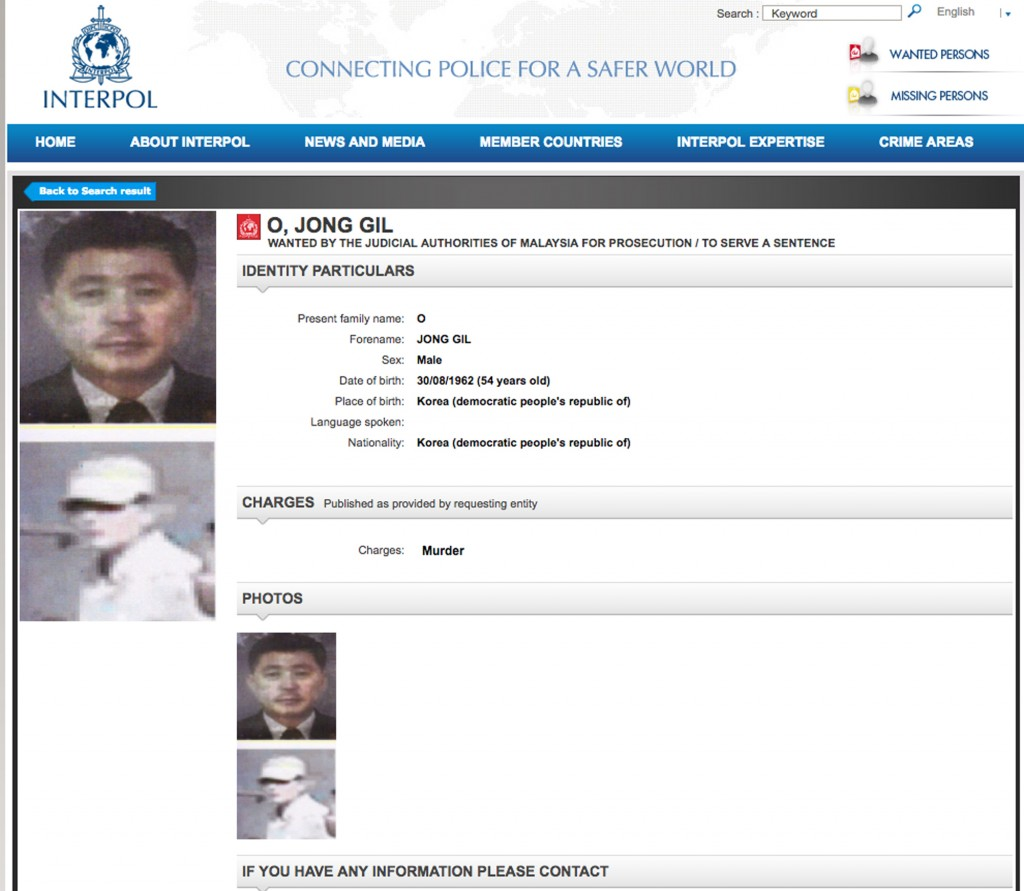 FILE - In this Interpol website file photo released on March 16, 2017 shows Interpol's red notice for North Korea's Jong Gil O. National police chief
