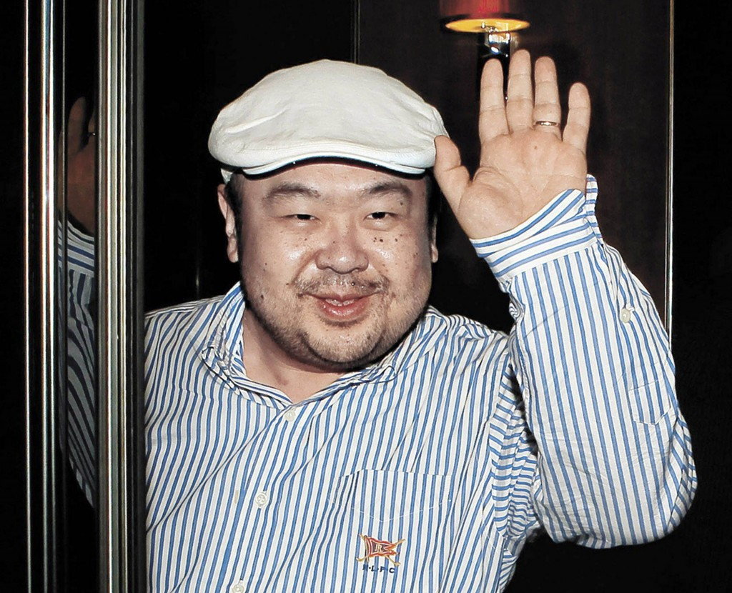 FILE - In this June 4, 2010, file photo, Kim Jong Nam, the eldest son of then North Korean leader Kim Jong Il, waves after his first-ever interview wi