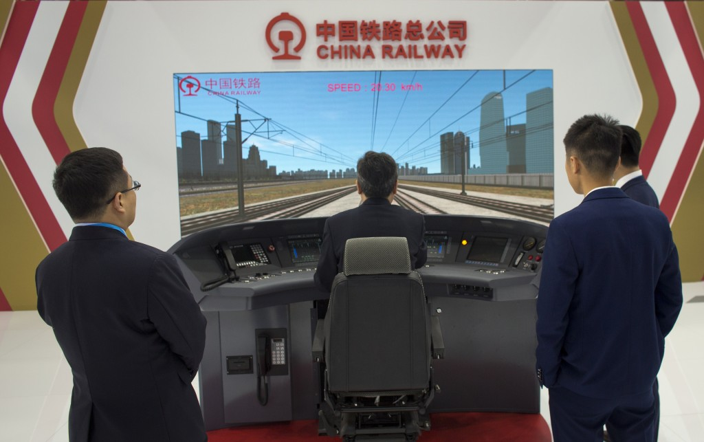 In this photo taken Tuesday, April 9, 2019, simulator of of Chinese high speed train is displayed at the trade fair in Mostar, Bosnia. Chinese investm