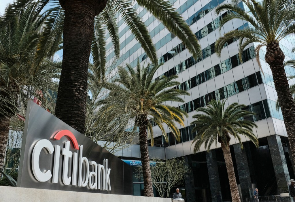 FILE- This March 23, 2018, file photo shows the entrance to Citibank at the Citigroup Center in downtown Los Angeles. Citigroup reports earnings Monda