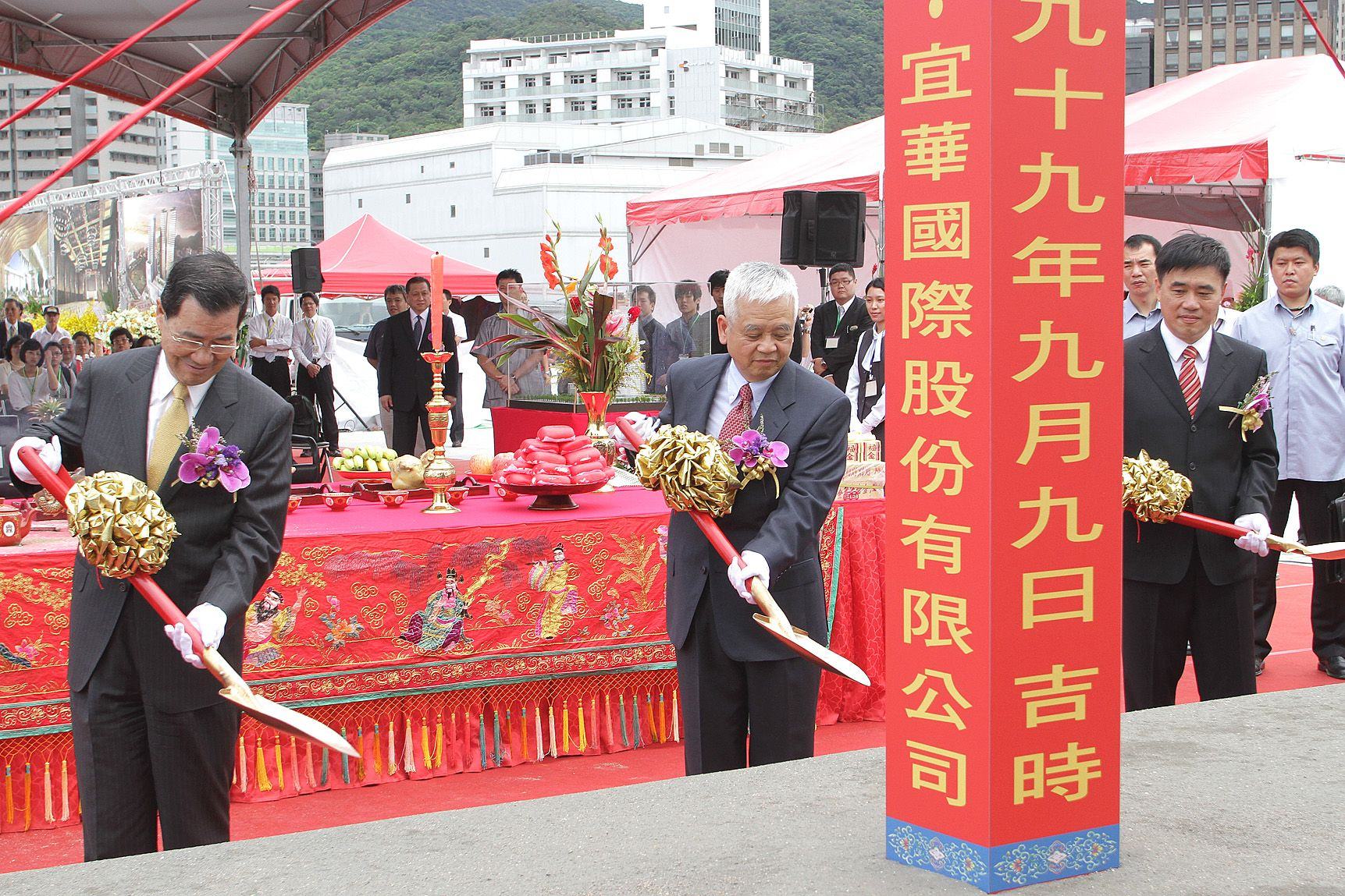 From left, Vice President Vincent Siew, B.V. Riu and Taipei City Mayor Hau Lung-bin perform the groundbreaking ceremony yesterday in Taipei.