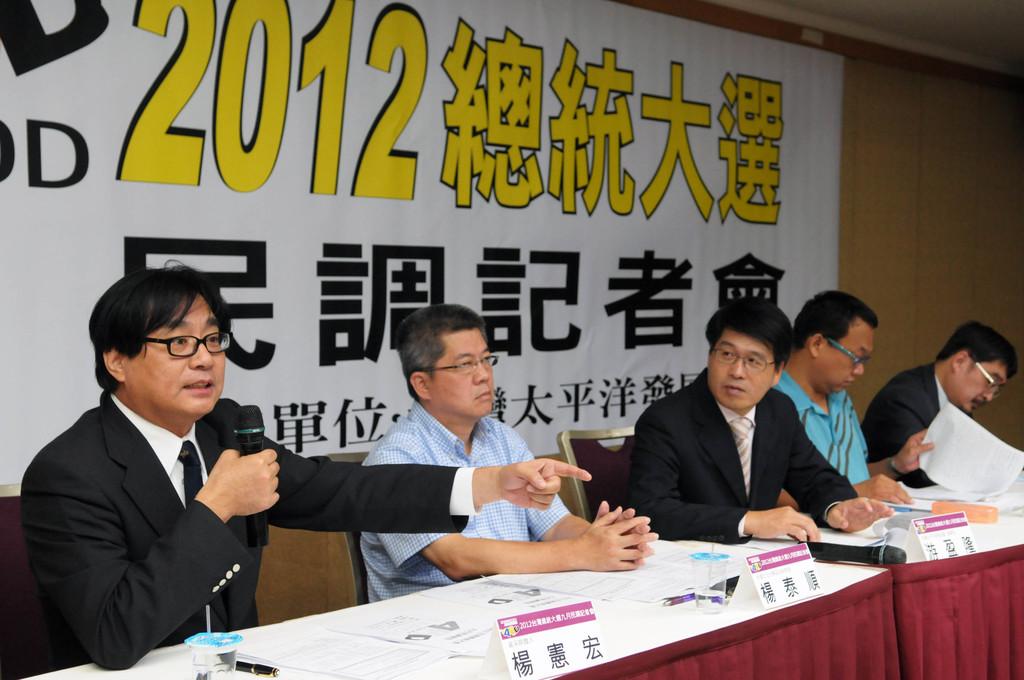 台灣太平洋發展協會4日在台北舉辦記者會,發表2012總統大選9月民調報告,並邀請專家針對民調結果表示看法。中央社記者吳家昇攝       ...