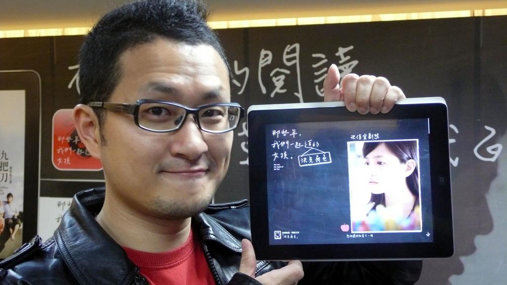 資策會數位教育研究所、政大數位內容學程與作家九把刀共同推出「那些年,我們一起追的女孩」電影的幕後花絮電子書,推出第一天奪下台灣app st...