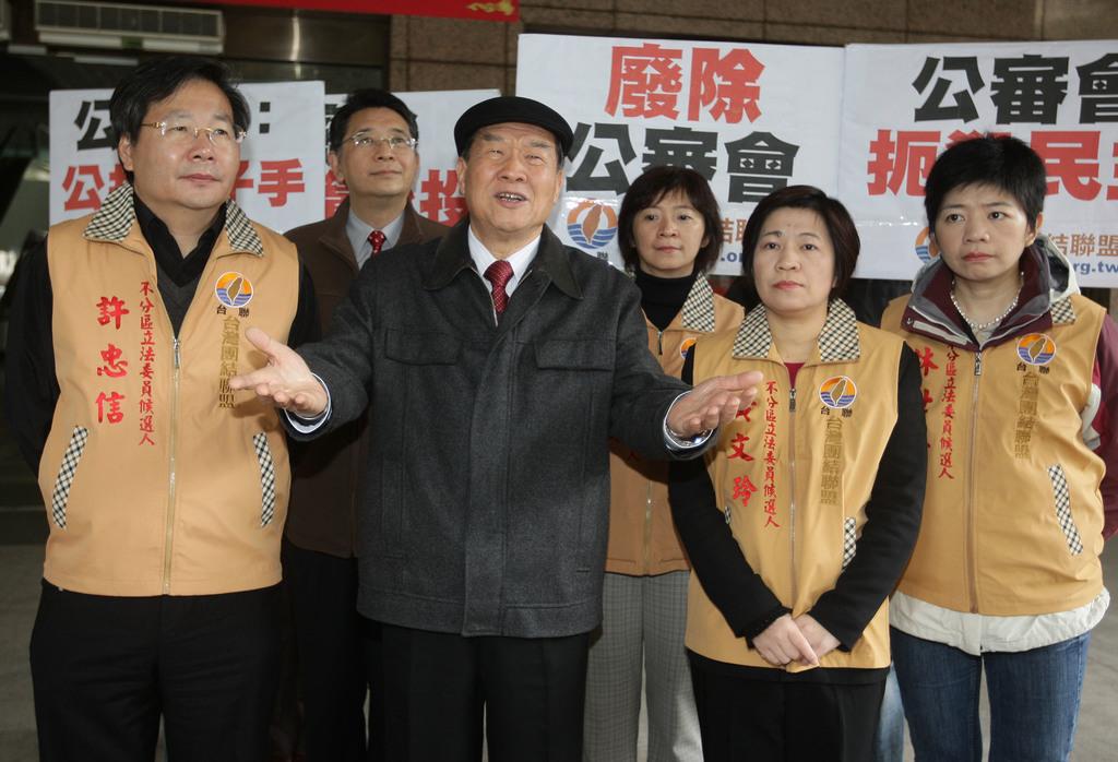 台聯主席黃昆輝(前左2)19日在中選會門口抗議,要求廢除公審會。中央社記者謝佳璋攝                 100年12月19日