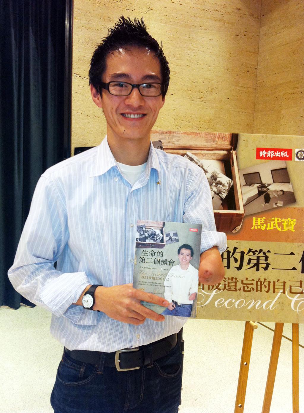 美籍華裔斷臂青年馬武寶將尋親的心路歷程,寫成生平第1本書「生命的第二個機會」,他期待自己的書可以激勵更多與他過去有同樣遭遇的人。中央社記者...