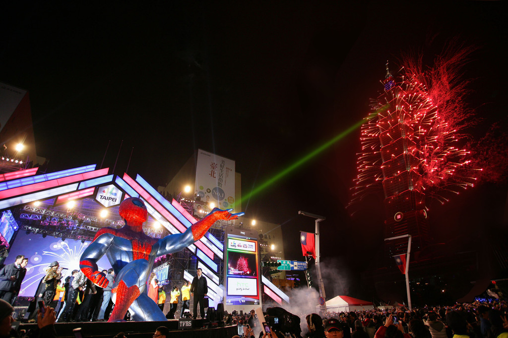 At this year's countdown party to 2014 in Taipei City, firework show in skyscraper Taipei 101 will be kicked off with a light beam coming out of the p...