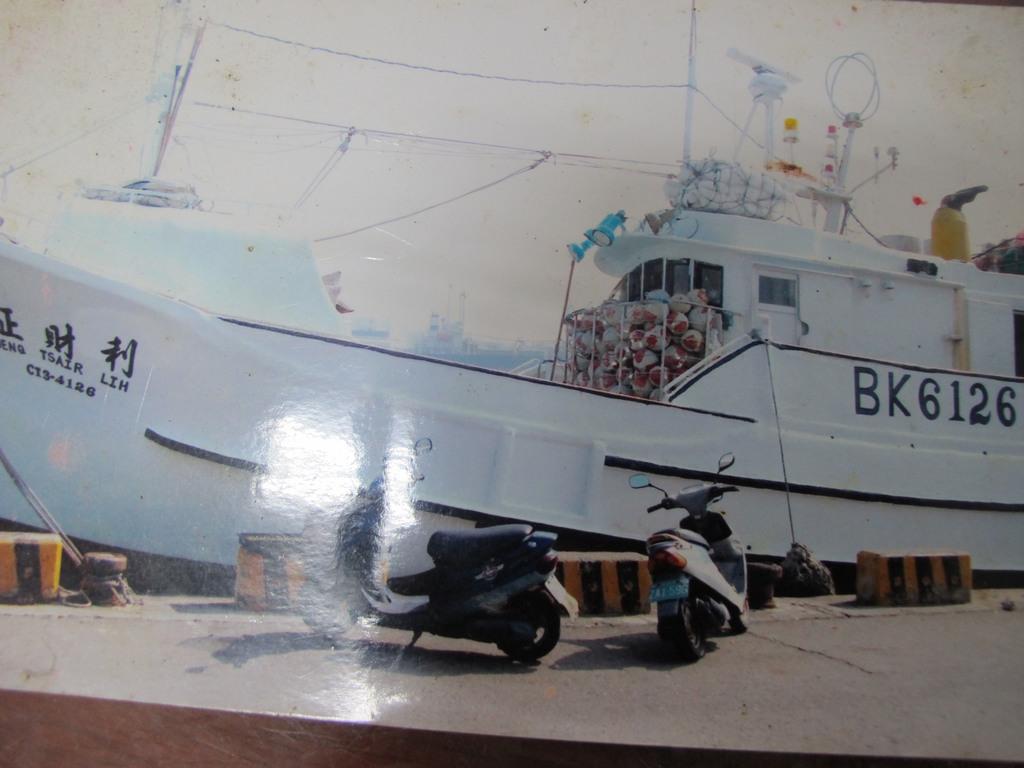 日本海上保安廳巡邏船在沖繩縣宮古島東北78公里海域,發現高雄籍漁船「正財利」號(圖)可能發生火災,並在海上漂流,5名船員中的1名印尼籍漁工...