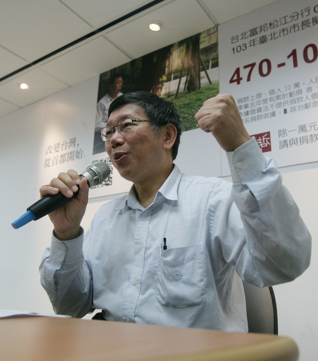 Independent candidate Ko Wen-je was cranking up his campaign for the Taipei City mayoralty with new recruitment and advertisement drives. Ko said Tues...