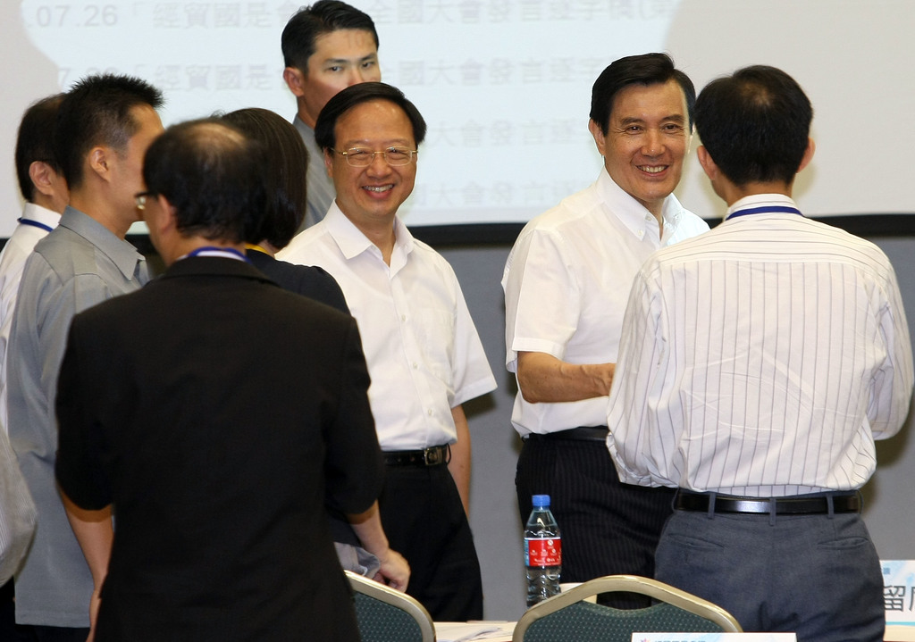 Ma Ying-jeou closes out National Conference on Economy and Trade