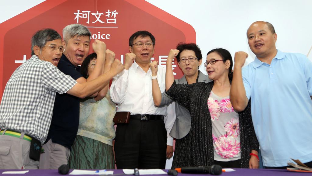 Ko condemns KMT campaign against him