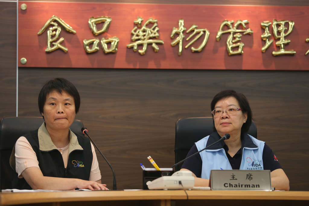 Cheng I apologizes over problematic oil