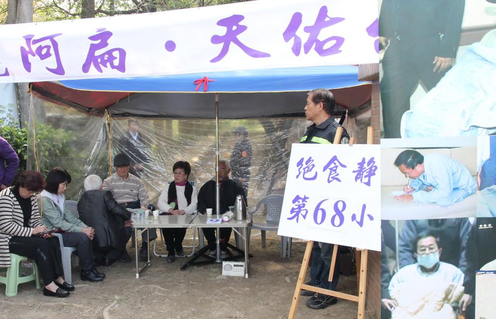 Lu rests in hospital over hunger strike