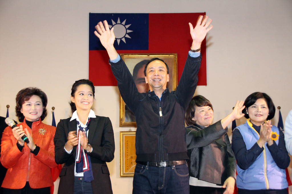 """Chu pleads for """"open KMT"""" attractive to youths"""
