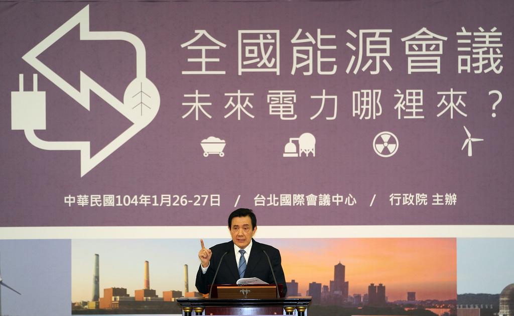 President, Premier speak to open National Energy Conference