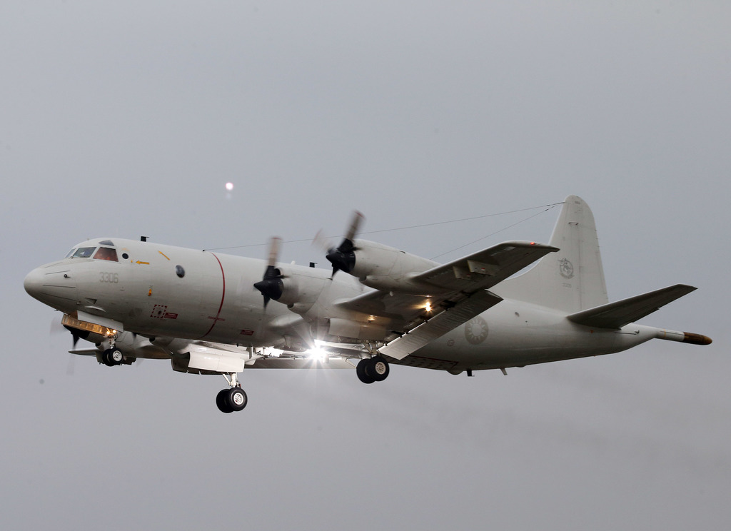 P-3C Orion aircraft.