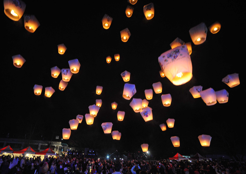Year of Goat sky lantern released in Pingxi