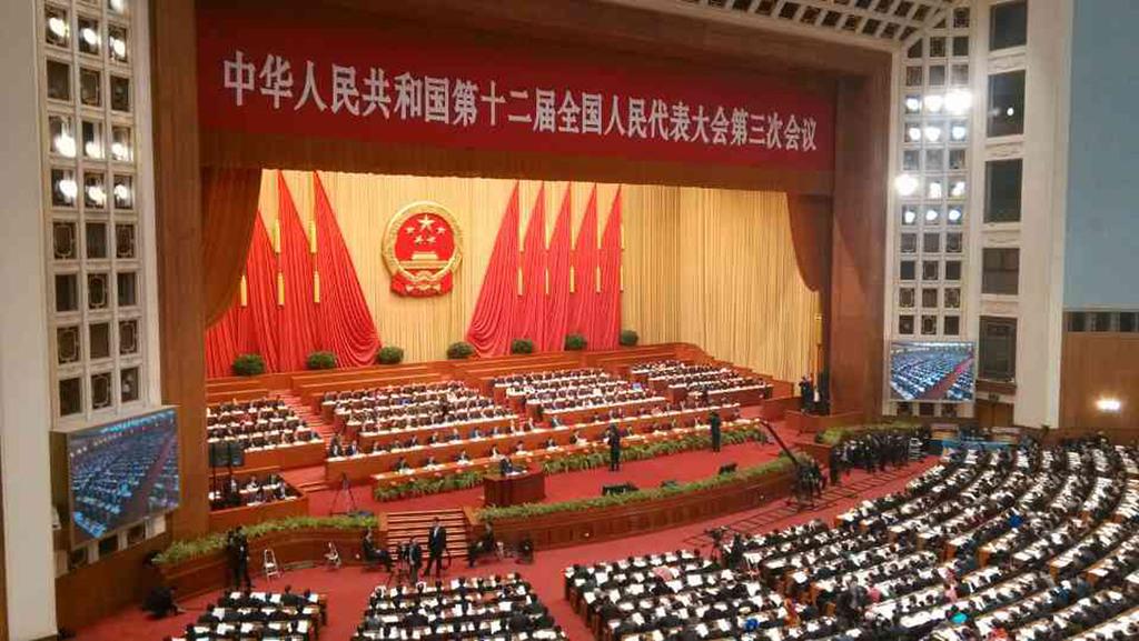 中國第12屆全國人民代表大會第3次會議2015年3月5日在北京人民大會堂舉行