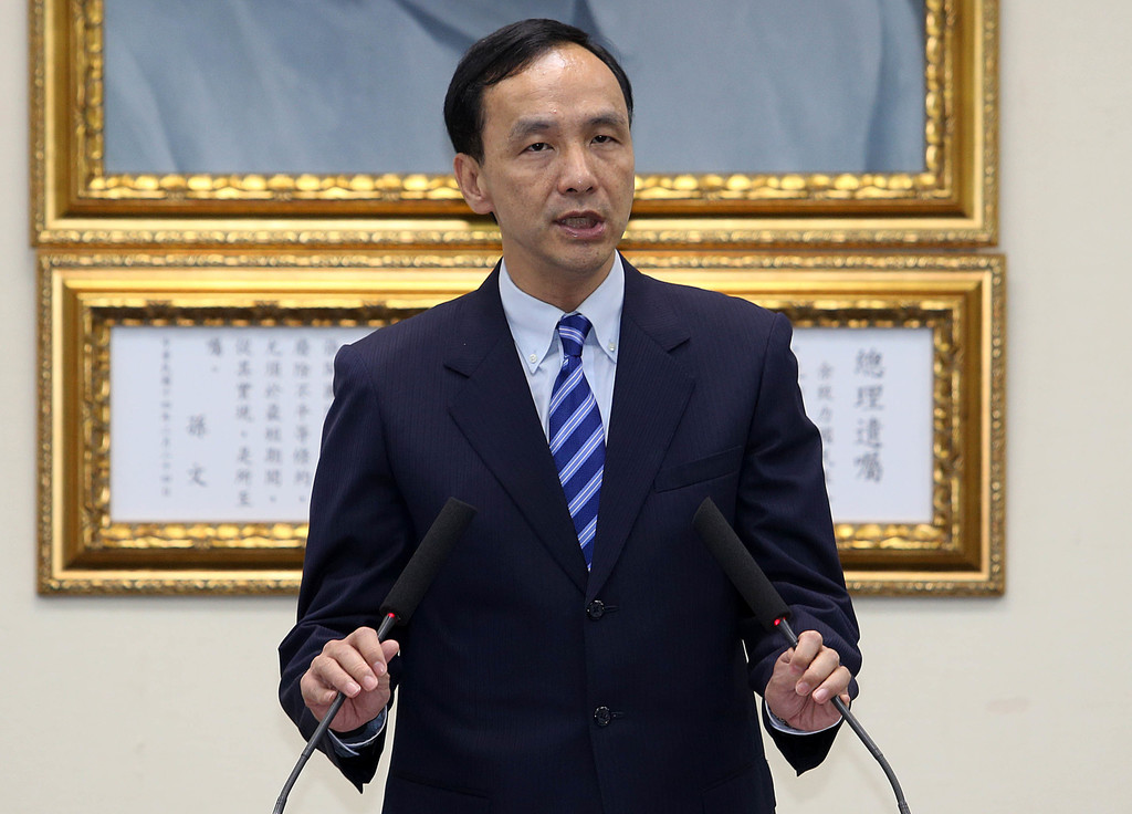 KMT lawmakers push Chu to run for president