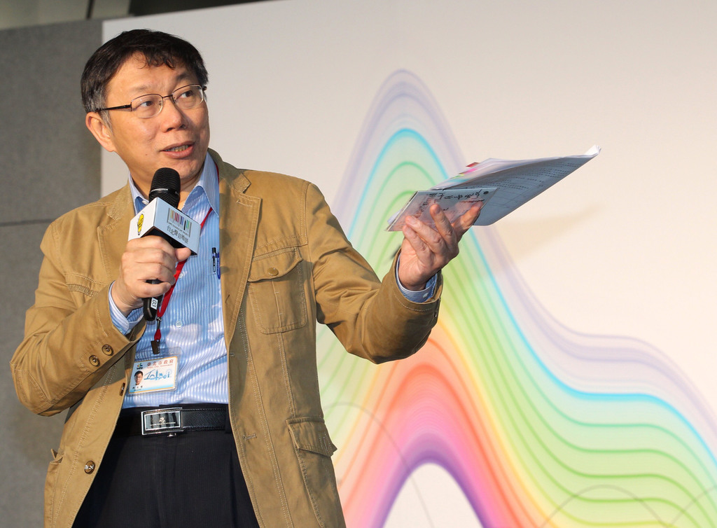 75 percent approval for Taipei mayor