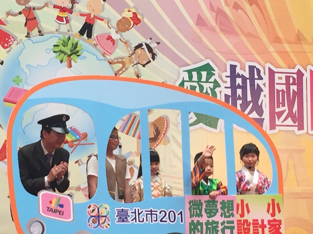 Taipei eduction official announces Children's Day Special