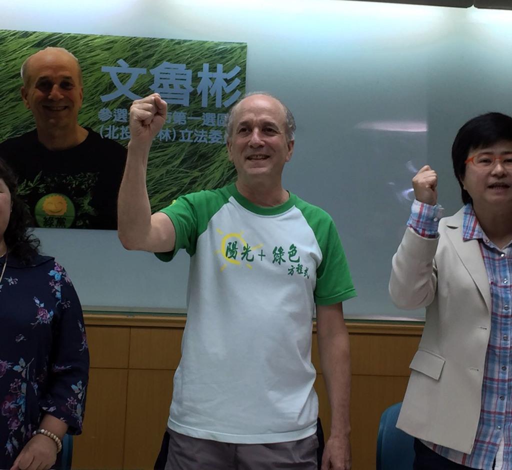 Former US and PRC citizens run for legislative seats