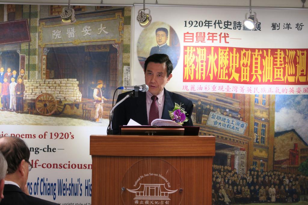 Ma Ying-jeou: Chiang Wei-shui was Taiwan's Sun Yat-sen