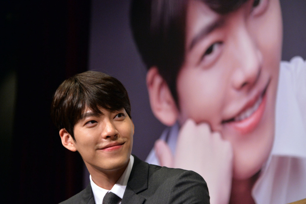 Korean actor Kim Woo-bin completes his first round of chemotherapy