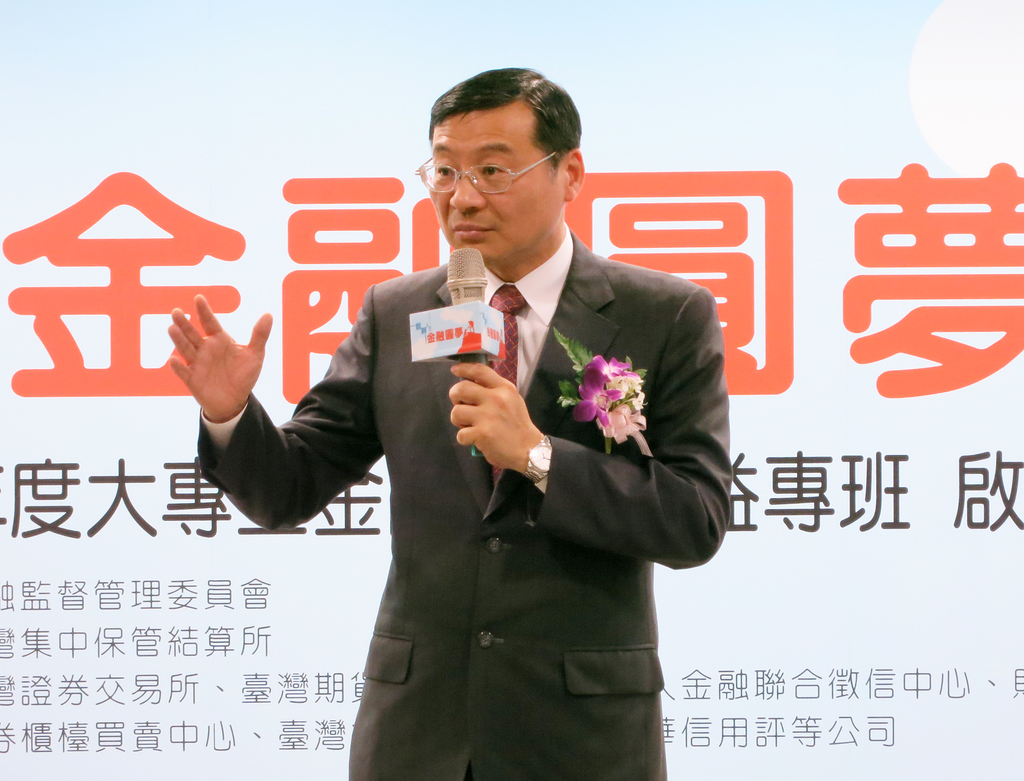 Financial Supervisory Commission Chairman Tseng Ming-chung oversaw the launch Thursday of a new course program by the Taiwan Depository and Clearing C...
