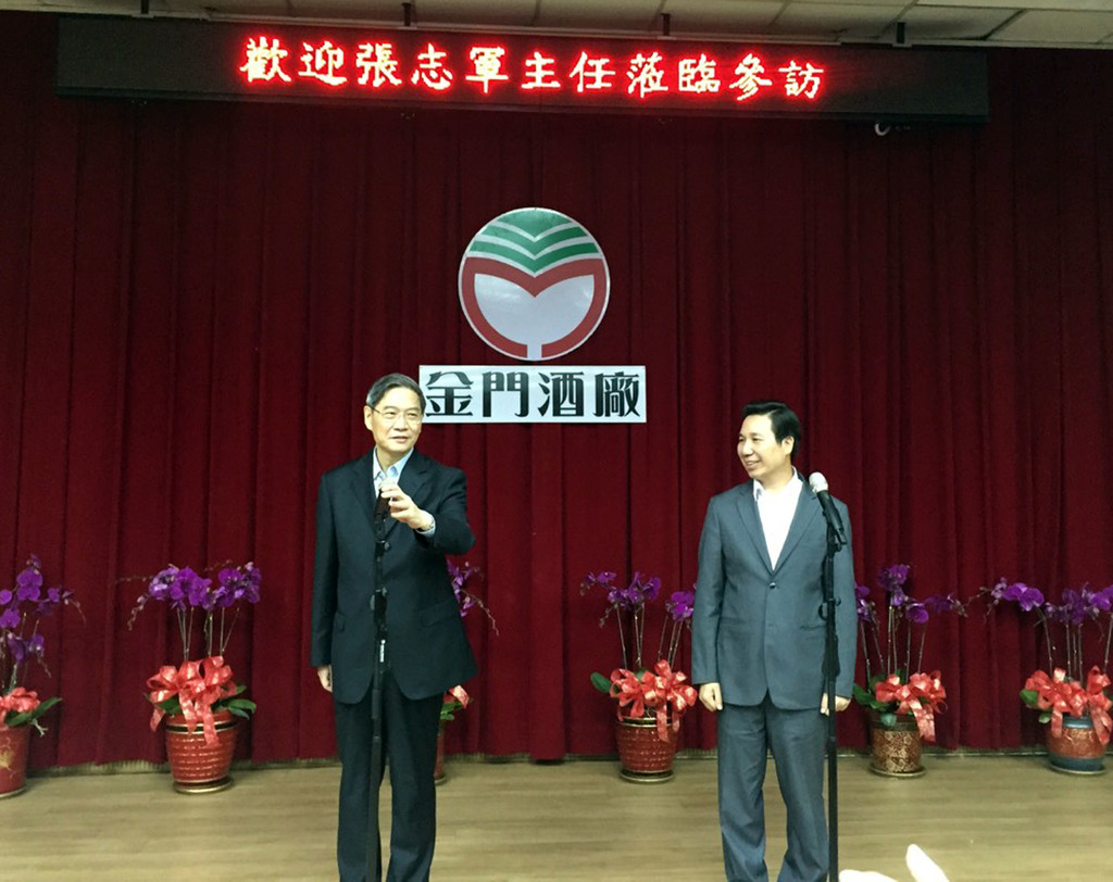 Peaceful dealings will improve ties: Kinmen county magistrate