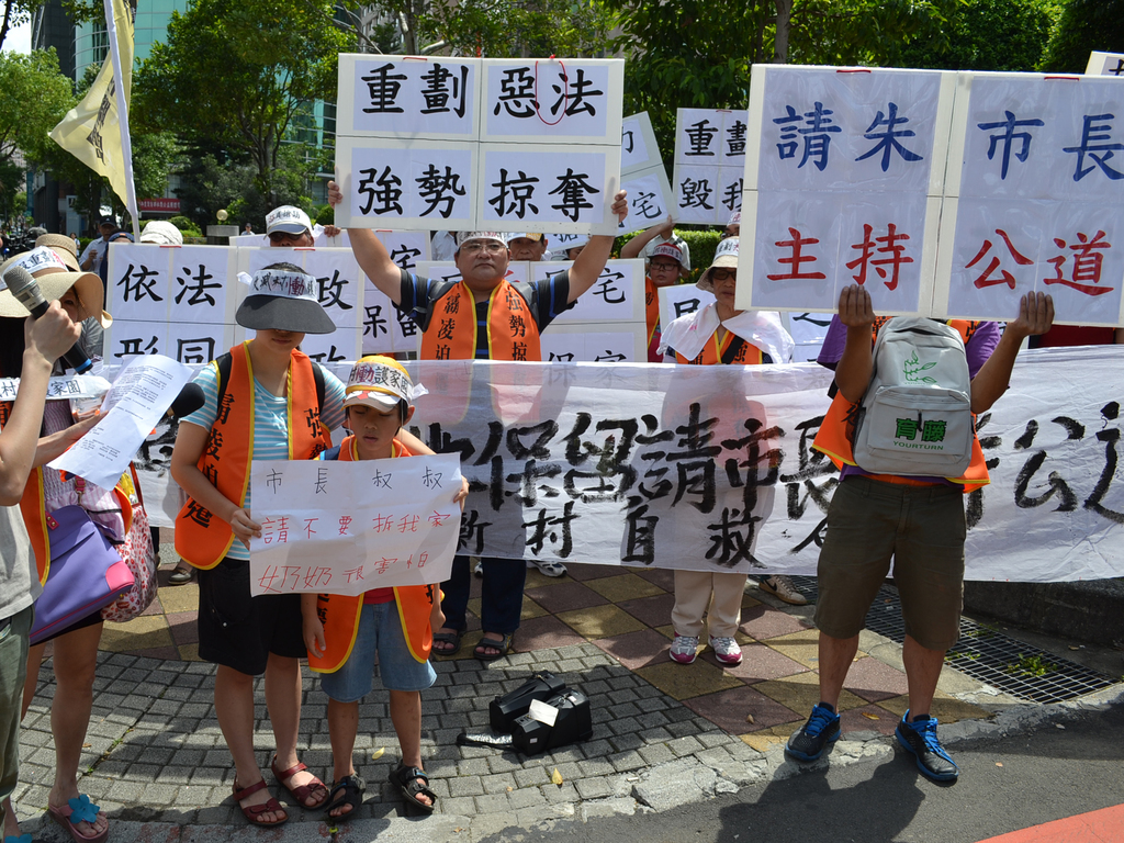 Wen Zi Zhen readjustment plan raises concerns